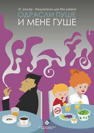 naslovna fot za nac dan protiv pušenja